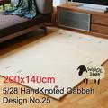 【ラグ カーペット200x140cm】 5/28ハンドノットギャッベ プログラムシリーズ デザインNo.25
