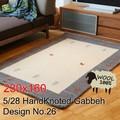 【ラグ カーペット230x160cm】 5/28ハンドノットギャッベ プログラムシリーズ デザインNo.26