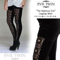 "【Evil Twin】 ""The Righteous Few"" Leggings Multi"