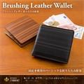 【ブラッシングレザー】折りたたみ財布