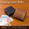 【ブラッシングレザー】中べら付 折りたたみ財布