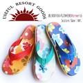 ☆即納 オリジナル☆ USEFUL RESORT GOODS 900106 WOMEN'S リゾート サンダル フラワー レディース