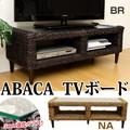 ABACA TVボード ブラウン/ナチュラル
