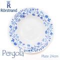 RORSTRAND ロールストランド Pergola(ペルゴラ) ディープ プレート24cm 202252