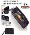 【マックレガー】日常対応セカンドバッグ