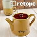 レトポ ティーポット・ふらわー[H68][茶こし付き66][日本製/美濃焼/洋食器]