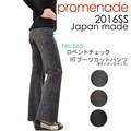 *563*《売れ筋》秋物ロベントチェックHTブーツカットパンツ【日本製】