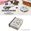 【即納可能】NEEDLEWORK(ニードルワーク) ソーイングボックス【ナチュラルライフ】【ハンドメイド】【DIY】