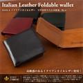【イタリアンオイルレザー】EGOLA マチ付折りたたみ財布(札入)