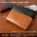 【イタリアンオイルレザー】EGOLA L字型ファスナー長財布