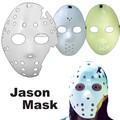 【コスプレマスク おもしろ雑貨】ジェイソンマスク 3種 ホラー 13日の金曜日 映画