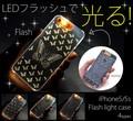 <スマホケース>クールに光る♪ iPhone SE/5s/5用フラッシュライトケース 4種
