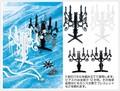 【特価】シャンデリアアクセサリースタンド2種AS