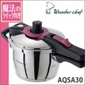 Wonderchef(ワンダーシェフ)新・魔法のクイック料理 片手圧力鍋3.0L AQSA30