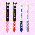 【ディズニー】『mimiペン』<ミッキー/ミニー/ドナルド/デイジー>