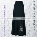 【ステージ衣装】さりげないワンポイント★ラインストーン付きスカート★【セール対象外】