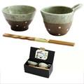 ■美濃焼ギフト■ナチュラルドット 納豆ごはんセット 茶