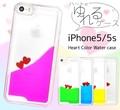 <スマホケース>ハートが揺れる♪ iPhone SE/5s/5用ハートカラーウォーターケース