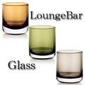 【大特価】【イタリア製食器】 ラウンジ バー グラス LoungBar 3色【在庫限り】