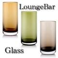 【大特価】【イタリア製食器】 ラウンジ バー グラス LoungBar 3色【在庫限品】