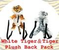 【タイガー グッズ】WHITE TIGER&TIGER PLUSH BACK PACK リュック トラ ぬいぐるみ