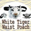 【タイガー グッズ】WHITE TIGER WAIST POACH ウエストポーチ メッセンジャー トラ リアル ファー