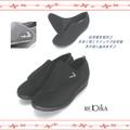 【シニア履き】履きやすい/履かせやすい/介護/シニア/タウン/履物/靴/高齢/ケミカル