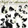 【ウォールステッカー インテリア】Wall in Animals おしゃれ 動物 ステッカー 壁紙