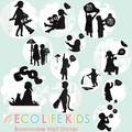 【ウォールステッカー インテリア】ECO LIFE KIDS おしゃれ 節電 ステッカー 壁紙