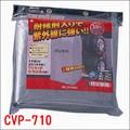 アイリスオーヤマ タイヤラックカバー CVP-710 シルバー