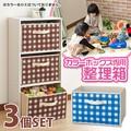【ブルーのみ】カラーボックス専用整理箱3個組<BOX 収納><Color Box Storage Shelf Drawer Box>