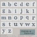 ≪売れ筋≫スモールブリキアルファベット ♪お好きな文字を組み合わせて♪
