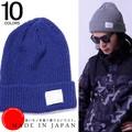 【SALE セール】 日本製/国産 ピス付き ニット帽子 / ニットキャップ メンズ レディース ワッチキャップ
