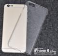 <オリジナル商品製作用> iPhone6/6s(アイフォン)専用ハードクリアケース