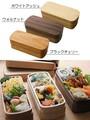 【日本製】銘木弁当箱 ナノコート 3種セット