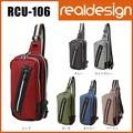 縦型ポリボディバッグ キラキラファスナー RCU-106