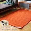 【ラグカーペット ギャッベ キリム】 手織り ギャベ ハンドルーム シンプルデザイン オレンジ