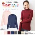 【SALE】◆[HEAT fine]+3℃発熱タートルネックロンT◆418655