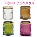 ビジュー ガラスポット アラベスクS【小物入れ】【グラス】【キラキラ】【アンティーク】
