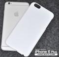 <オリジナル商品製作用>iPhone6 Plus/6s Plus(アイフォン)専用ハードホワイトケース