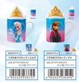 【アナと雪の女王】フタ付きマグカップ