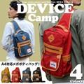 DEVICE Camp メガボディバッグ / ボディーバッグ メンズ レディース おしゃれ ワンショルダー ナイロン