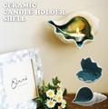 オシャレな貝殻型のキャンドルホルダー★【セラミックキャンドルホルダーシェル】3種チョイス♪