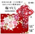 彩りゆかた「桜づくし」変り織り浴衣!赤【日本のお土産】【外人向け】