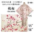 彩りゆかた「枝桜」変り織り浴衣!生成【日本のお土産】【外人向け】