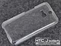 <オリジナル商品製作用>HTC J butterfly HTL23(バタフライ)用ハードクリアケース