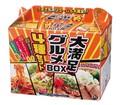 大満足グルメボックス4種セット   /  ラーメン ナポリタン 麺 みそ とんこつ [海外発送相談可]