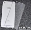 <オリジナル商品製作用>iPhone6 Plus/6s Plus(アイフォン)専用ハードクリアケース