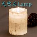 【オイルランプ】NEW 天然石ランプ