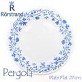 RORSTRAND ロールストランド Pergola(ペルゴラ)フラットプレート皿FlatPlate27cm 202250【北欧雑貨】
